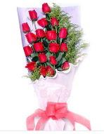 19 adet kırmızı gül buketi  Mersin çiçek , çiçekçi , çiçekçilik